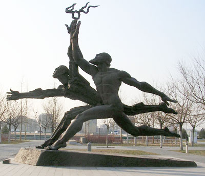 """Post Modern Striving Man Statue from Park in Beijing, China"""